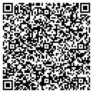 QR-код с контактной информацией организации ТРУБОЧИСТ, ООО