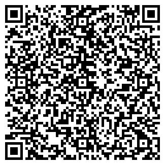 QR-код с контактной информацией организации МЕДЕЯ, ООО