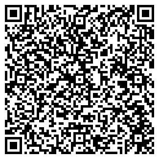 QR-код с контактной информацией организации МАЛЕКС