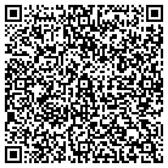QR-код с контактной информацией организации ДАЛМЕКС-ДНИПРО, ДЧП