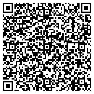 QR-код с контактной информацией организации КВИНТ