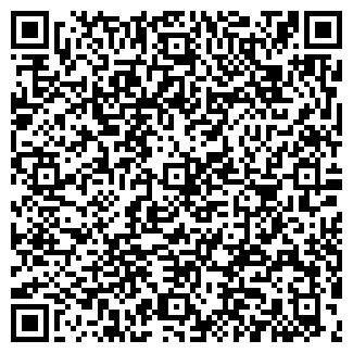 QR-код с контактной информацией организации ЮТИС, ООО