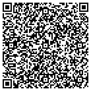 QR-код с контактной информацией организации МАРОЧКИН Р.М., СПД ФЛ