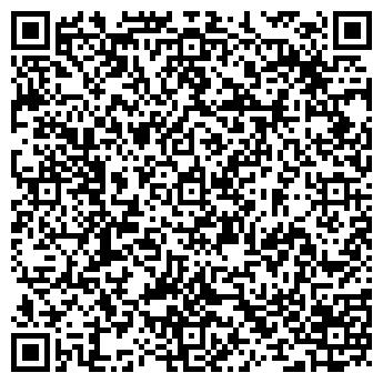 QR-код с контактной информацией организации КАТАДИН-ЭКОТЕХН, ООО
