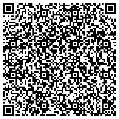 QR-код с контактной информацией организации МОСТООТРЯД N23, СТРУКТУРНОЕ ПОДРАЗДЕЛЕНИЕ ОАО МОСТОБУД