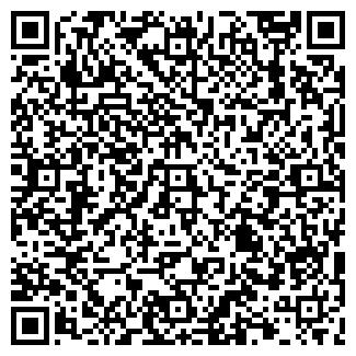 QR-код с контактной информацией организации АСТА, ФИРМА