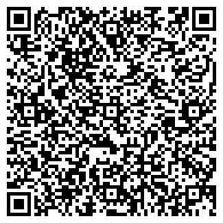 QR-код с контактной информацией организации ВИТОЛ