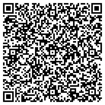 QR-код с контактной информацией организации ДЕЛЬТАРАН-УКРАИНА, ООО