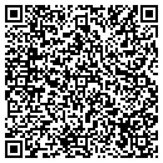 QR-код с контактной информацией организации ОПЭКС, ОАО