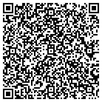 QR-код с контактной информацией организации АМЕКС-ТРАНС, ЧП