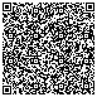 QR-код с контактной информацией организации УКРСОЯ 21, СЕЛЬСКОХОЗЯЙСТВЕННОЕ ПРНДПИЯТИЕ, ООО