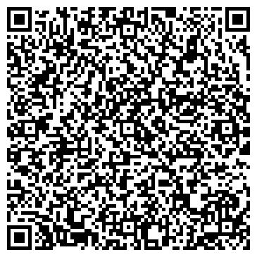 QR-код с контактной информацией организации ТОЙОТА ЦЕНТР ОДЕССА, СЕРВИСНАЯ СТАНЦИЯ