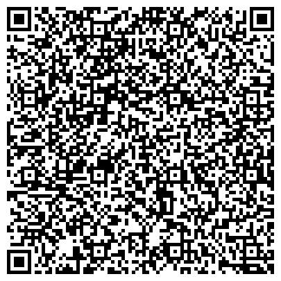 QR-код с контактной информацией организации БЕЛОЛУЦКИЙ ЗАВОД ПО ПРОИЗВОДСТВУ МЯСОКОСТНОЙ МУКИ, КП (В СТАДИИ БАНКРОТСТВА)