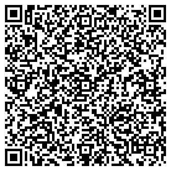 QR-код с контактной информацией организации АГРО-КОЛОС, ООО