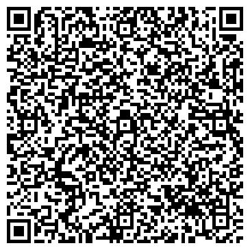 QR-код с контактной информацией организации ООО ЗВЯГЕЛЬ, ТОРГОВЫЙ ДОМ