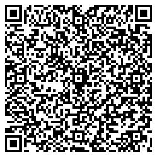 QR-код с контактной информацией организации ЭСКОРД