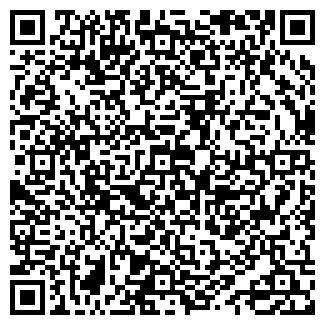 QR-код с контактной информацией организации ОСНАСТКА