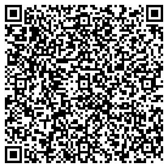 QR-код с контактной информацией организации АТРИУМ