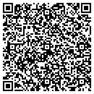 QR-код с контактной информацией организации ЭЛЬФ+