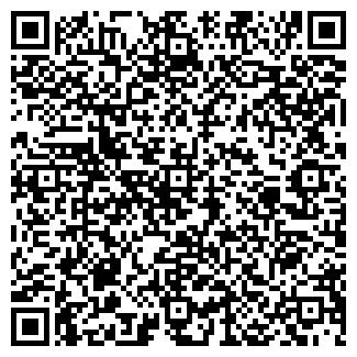 QR-код с контактной информацией организации BORDO