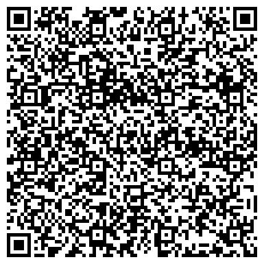 QR-код с контактной информацией организации ТЕХНИЧЕСКИЙ ЦЕНТР РАДИОТЕЛЕВИЗИОННОГО ОБСЛУЖИВАНИЯ