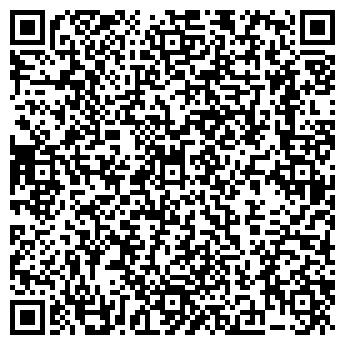 QR-код с контактной информацией организации КРУГ