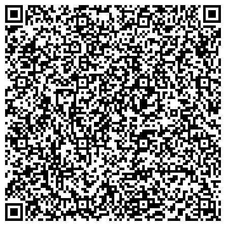 QR-код с контактной информацией организации ГОСУДАРСТВЕННЫЙ ЦЕНТР СТАНДАРТИЗАЦИИ, СЕРТИФИКАЦИИ И МЕТРОЛОГИЧЕСКОГО ОБЕСПЕЧЕНИЯ В ОБЛАСТИ ЭЛЕКТРОМАГНИТНОЙ СОВМЕСТИМОСТИ