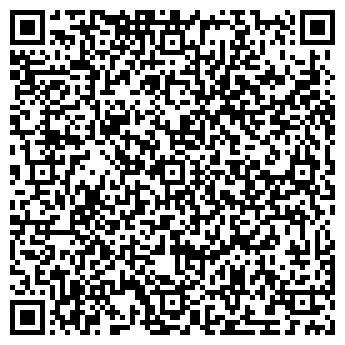 QR-код с контактной информацией организации СТАНДАРТ-ЭМЕ