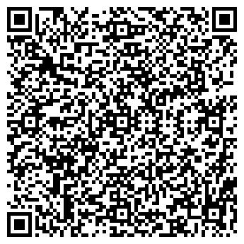 QR-код с контактной информацией организации НЕМИРОВРЕМСТРОЙ