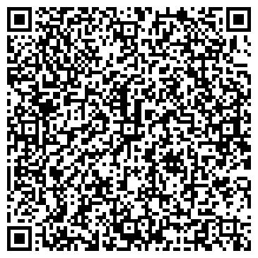 QR-код с контактной информацией организации РАЙМЕЖКОЛХОЗДОРСТРОЙ