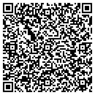 QR-код с контактной информацией организации ЭНО-МЕБЕЛЬ