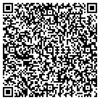 QR-код с контактной информацией организации БАРРАКУДА