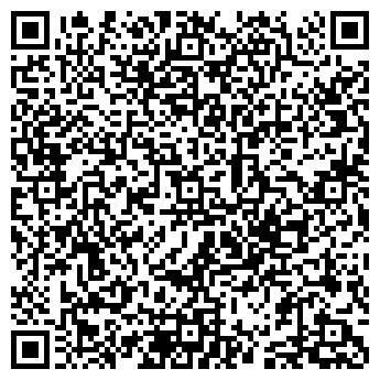 QR-код с контактной информацией организации БИЗНЕС-КАФЕ