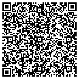 QR-код с контактной информацией организации ГАЛЛА
