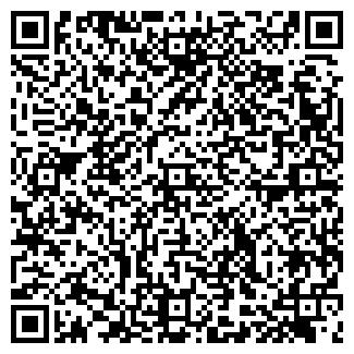QR-код с контактной информацией организации КЛЮЧНИЦА