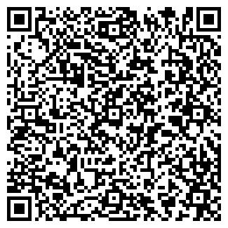 QR-код с контактной информацией организации С-КЛУБ