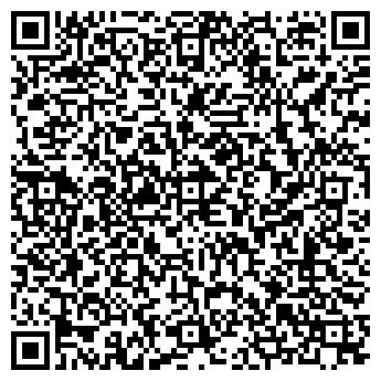 QR-код с контактной информацией организации ТАВЕРНА ДОБРЫЙ БОЦМАН