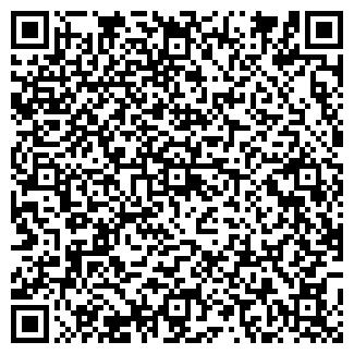 QR-код с контактной информацией организации ХАБА-ХАБА КАФЕ