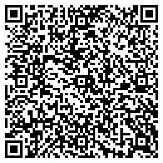 QR-код с контактной информацией организации ЧУМАДАН