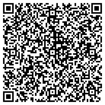QR-код с контактной информацией организации КОМФОРТ КАФЕ