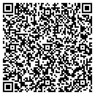 QR-код с контактной информацией организации ПРОГРЕСС 18