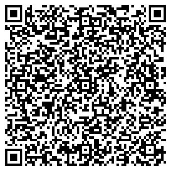 QR-код с контактной информацией организации ШТИЛЬ КАФЕ-БАР