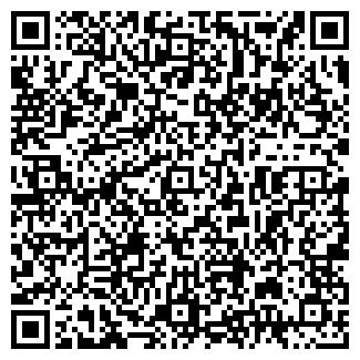 QR-код с контактной информацией организации ГЕРАД