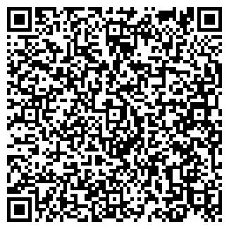 QR-код с контактной информацией организации ГЛОРИ