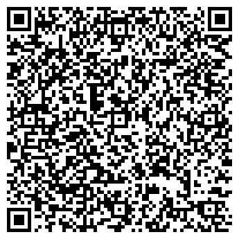 QR-код с контактной информацией организации МИЛЕДИ КАФЕ-БАР
