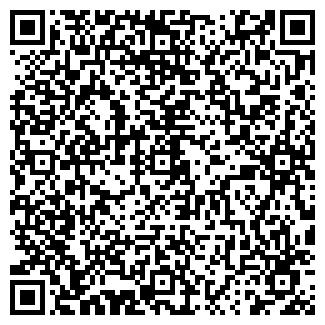 QR-код с контактной информацией организации НА МЕЖЕВОМ