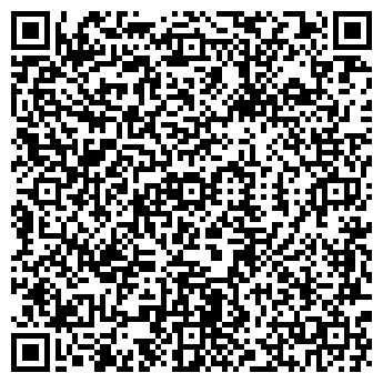 QR-код с контактной информацией организации ОРБИТА-7