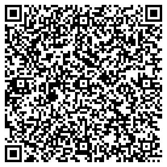 QR-код с контактной информацией организации ПИВНОЙ ДОМ