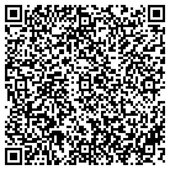 QR-код с контактной информацией организации СТАРЫЙ ФОРТ