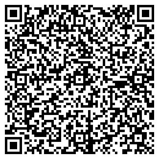 QR-код с контактной информацией организации Б7 КАФЕ-БАР